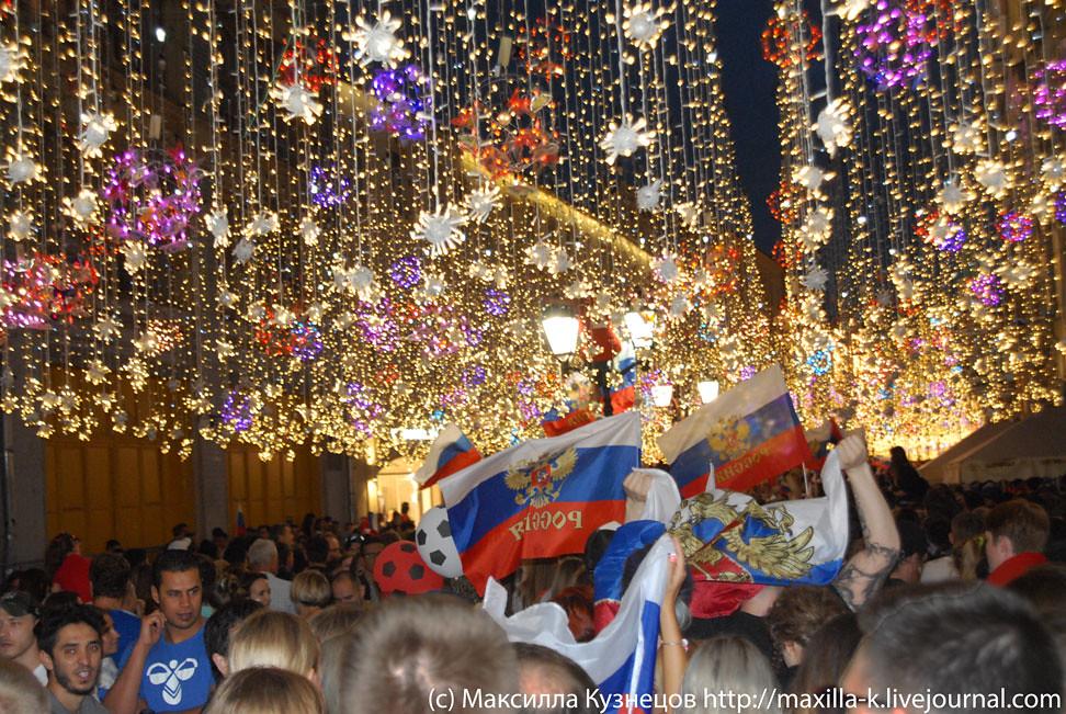Russian night at Nikolskaya