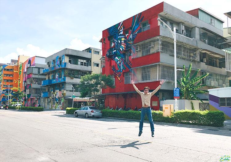 Kaohsiung Weiwuying Street Art Village