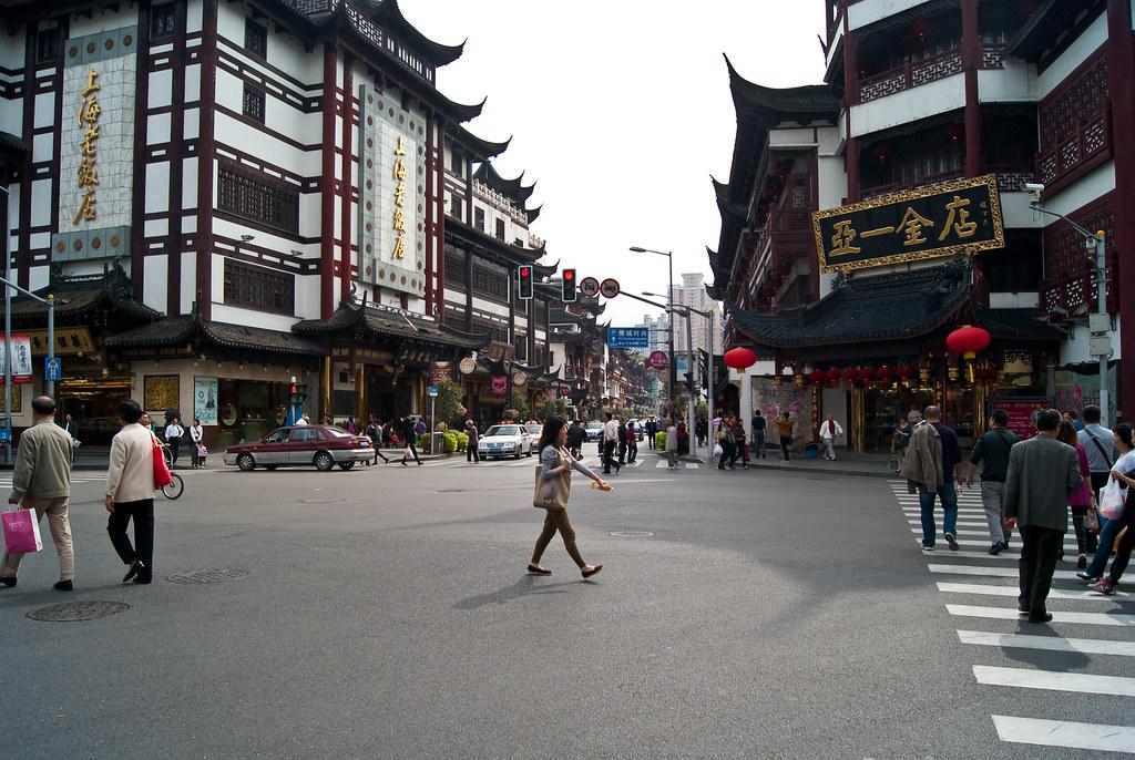 Китай. Пекин, Шанхай