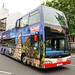 Original London - YJ11 TVF