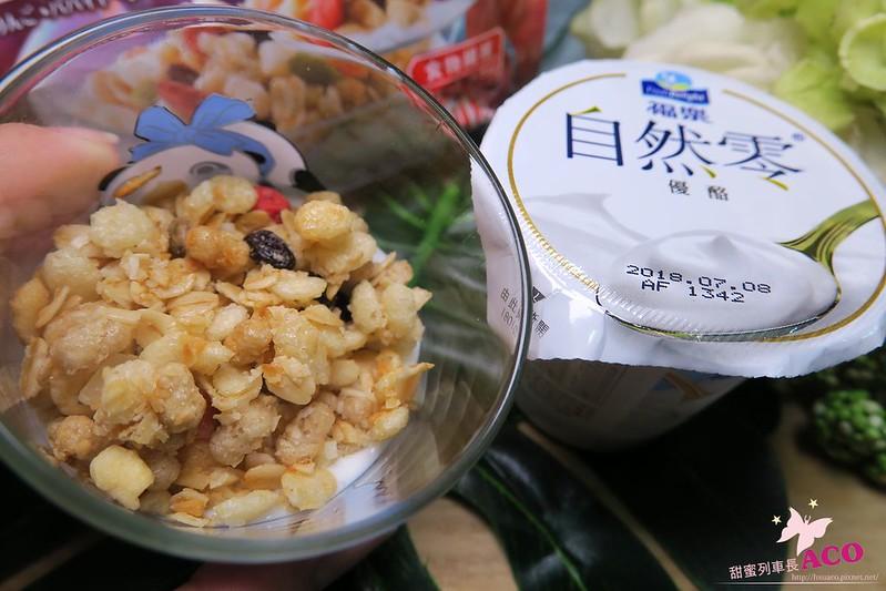 福樂自然零優格IMG_7643.JPG