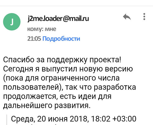 J2ME Loader, GameKeyboard + и JAR ReMart - Всё для запуска и