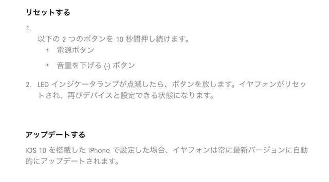 BeatsX イ