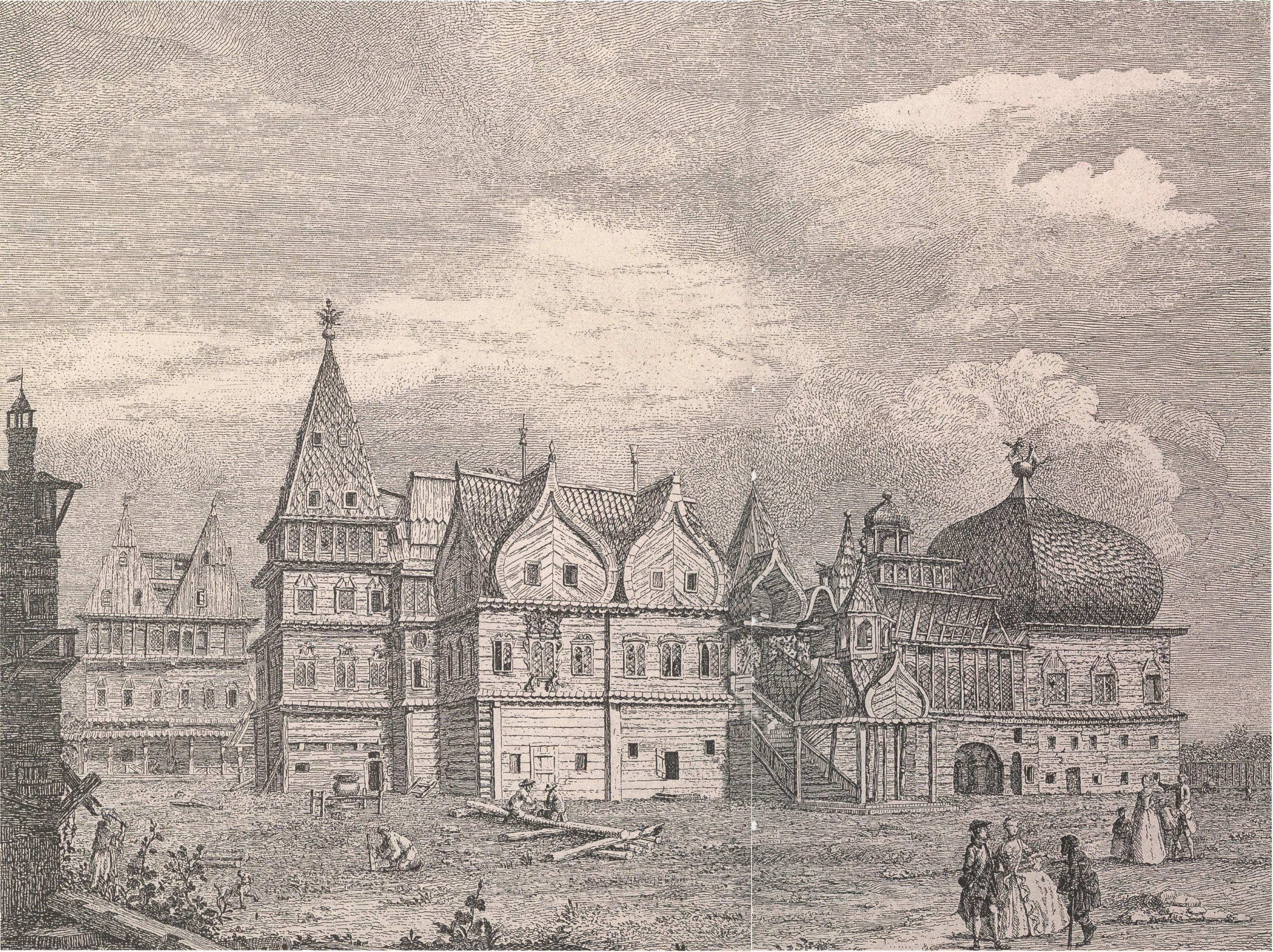 1790-е. Коломенский дворец