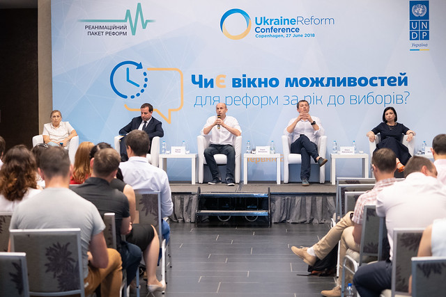 "Forum ""Is there a window of opportunity for reforms one year before the elections and whose is it?"""