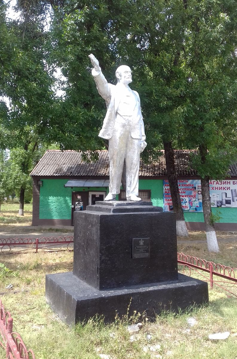 рязанская9