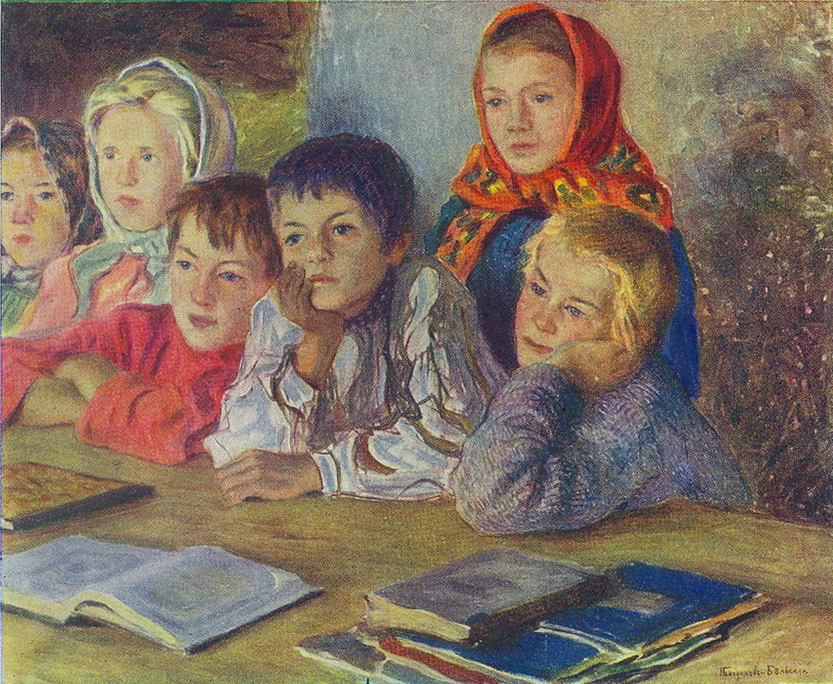 дети 1918