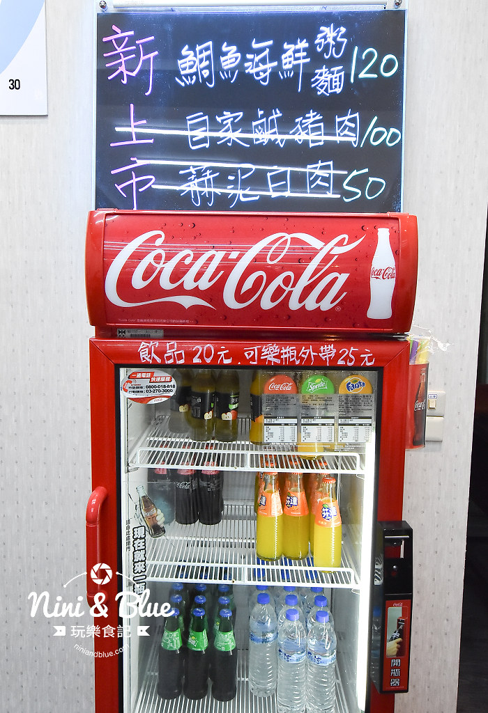 味尚鮮 台中海鮮粥  虱目魚05