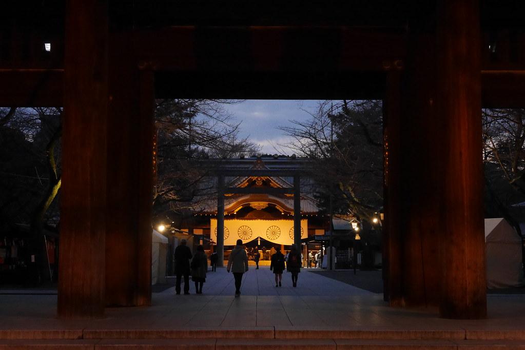 Yasukuni Jinja, Tokyo
