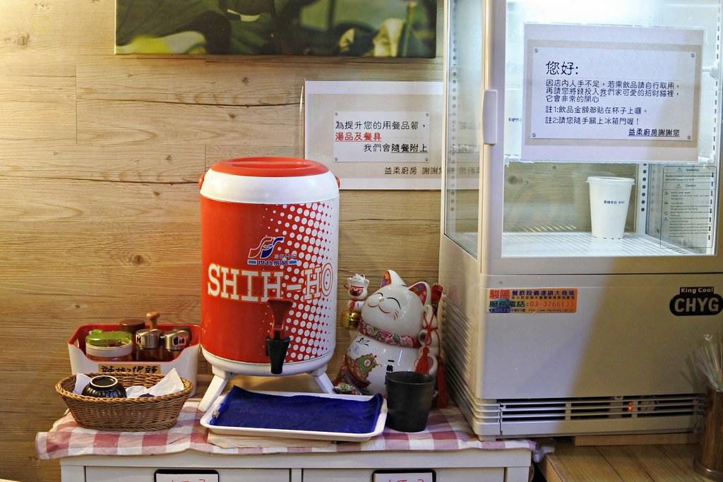 【新北|三峽】益柔廚房 精緻平價的素食料理-雪花新聞