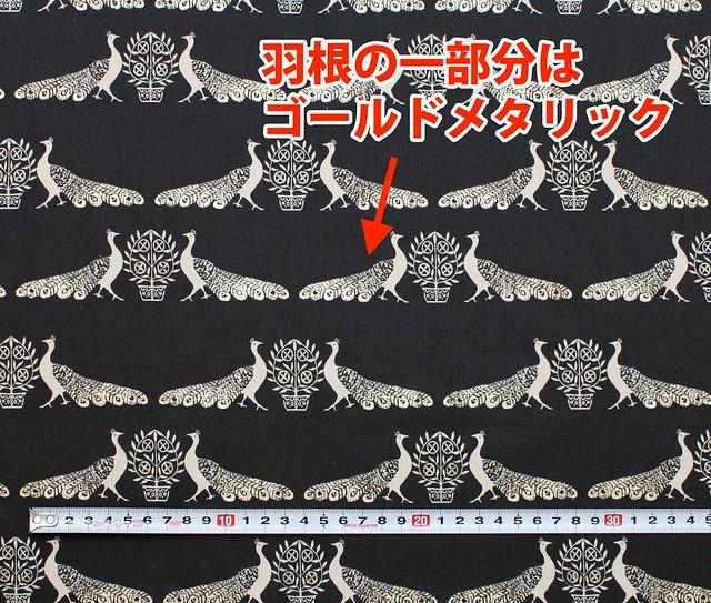 Art Gallery Fabrics Decadence Regal Impressions Chinoise Metallic