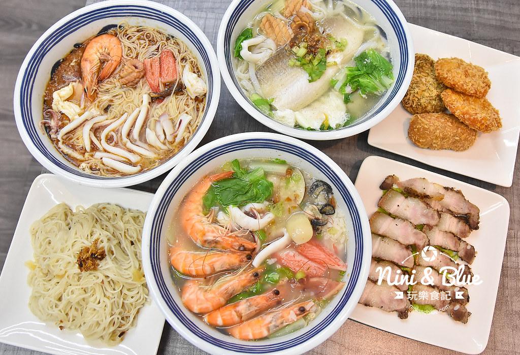 味尚鮮 台中海鮮粥  虱目魚07