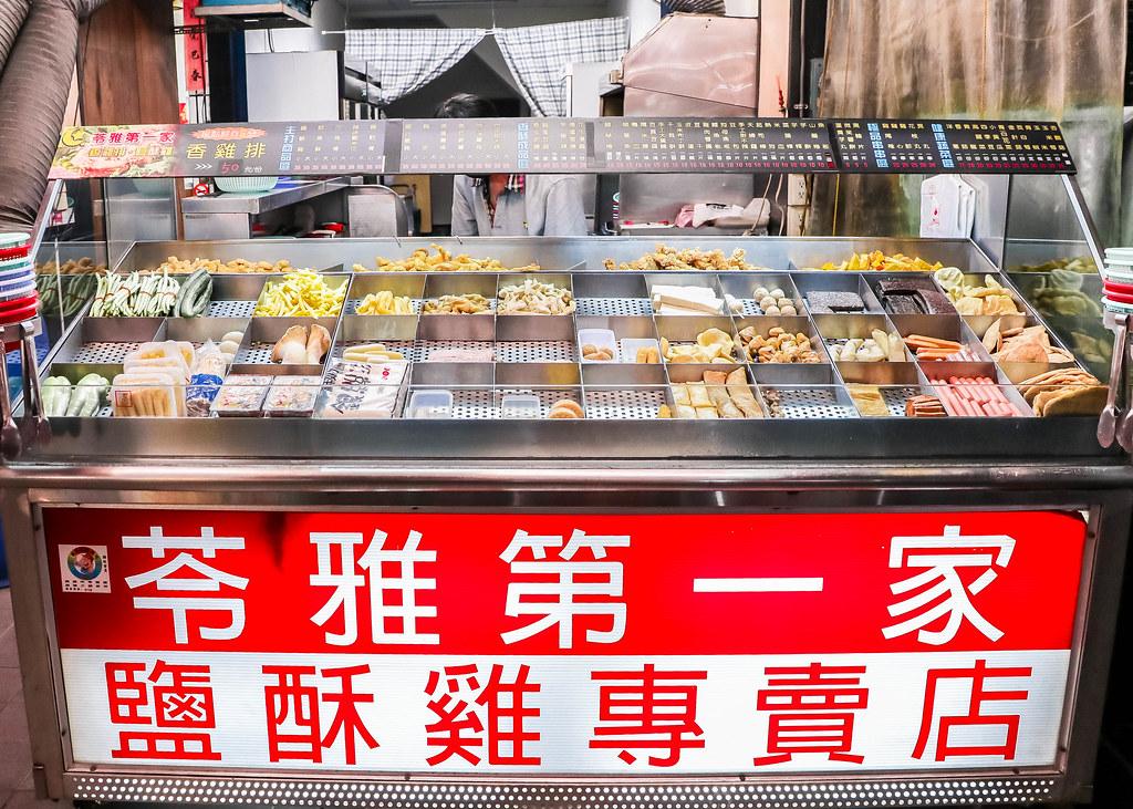 ling-ya-night-market-kaohsiung-alexisjetsets-3