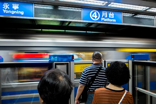 Commuters waiting for the subway, Taipei, Taiwan