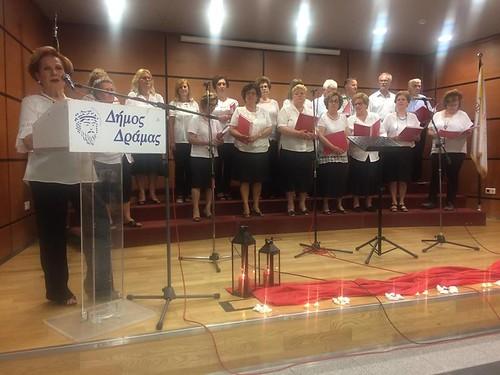 Εκδήλωση των ΚΑΠΗ του Δήμου Δράμας στο πλαίσιο των Ελευθερίων 2018 - 22-06-2018