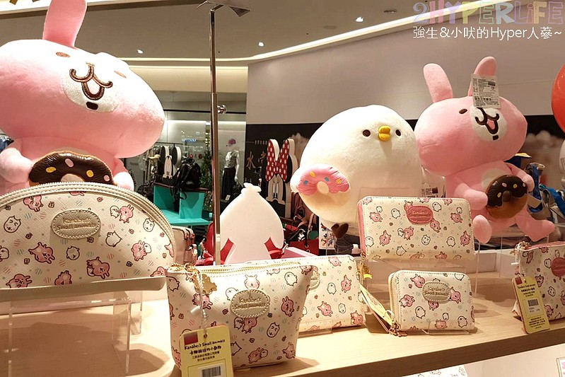 秀泰生活台中文心店-卡娜赫拉的小動物- (4)