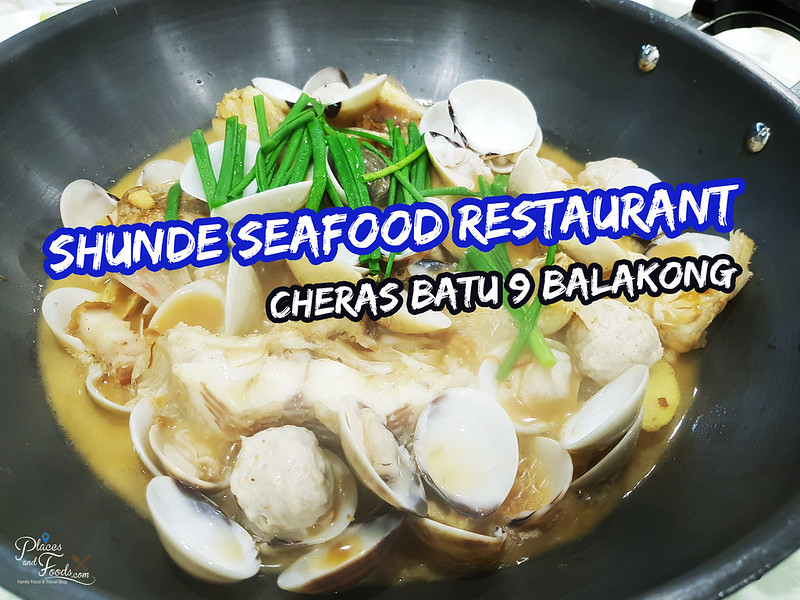 shunde seafood restaurant