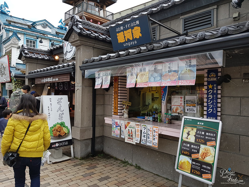 Otaru Denuki Koji shops
