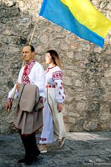 Украинская группа