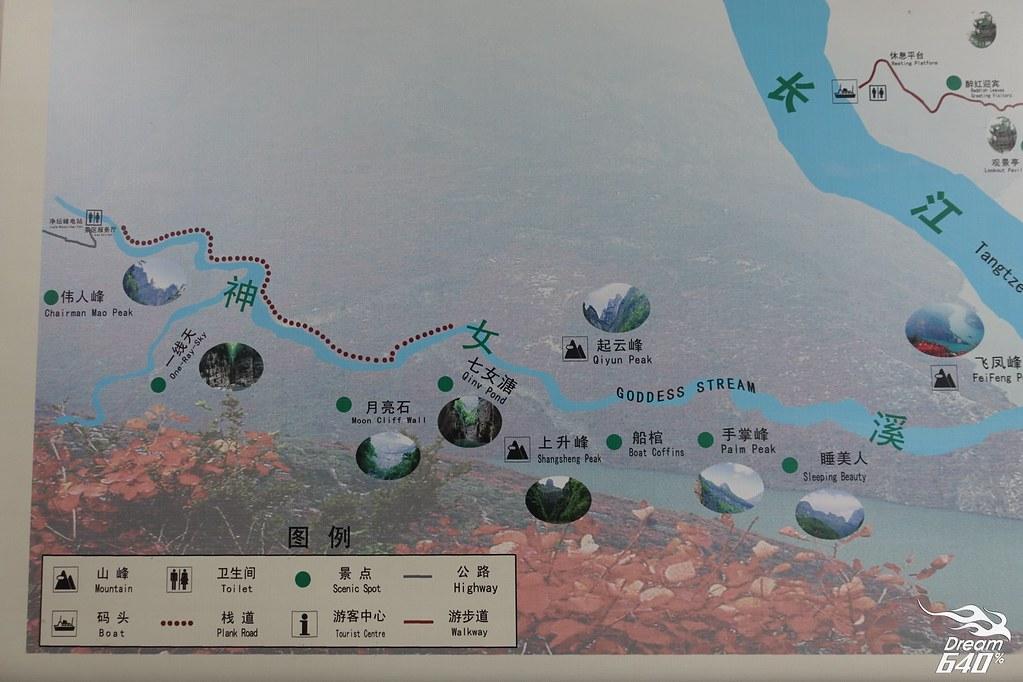 神女溪-長江三峽-15