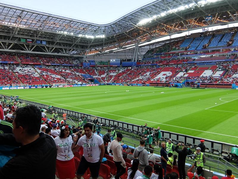 Чемпионат мира 2018 - Казань - Иранские болельщики