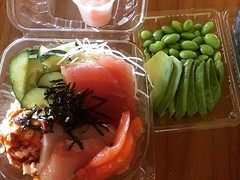 mini chirashi + avocado + edamame❤︎ ・ ・ ・ #alohaconespearlridge #dasnackshack #chirashi #edamame #avocado #hawaii #pearlridge #supportlocal