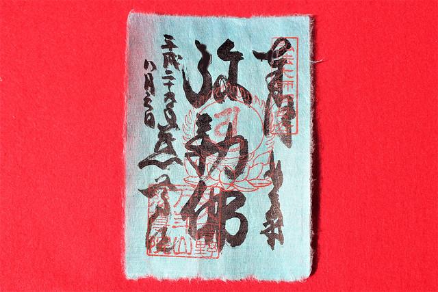 kinokawa6003