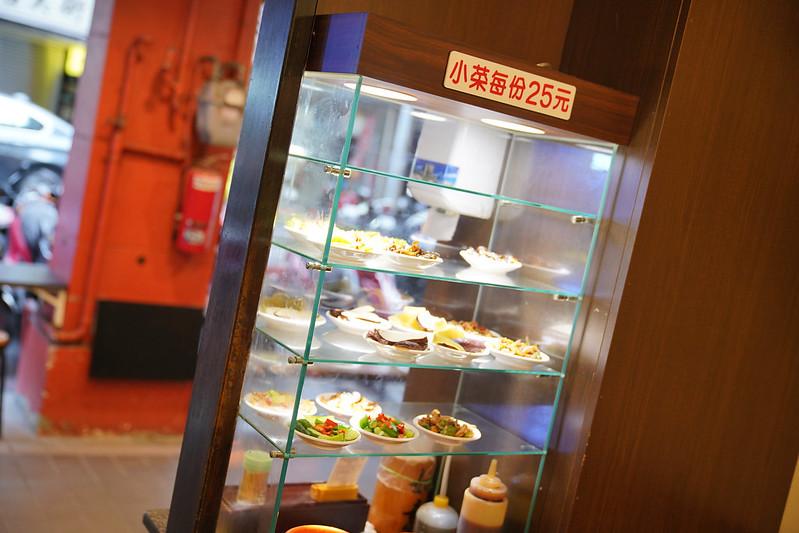 西門麵店 (3)
