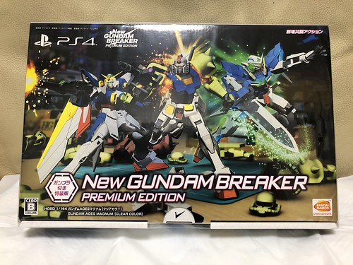 New Gundam Breaker patches and upgrades coming soon