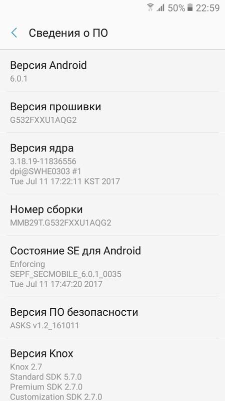 Screenshot_20180706-225955