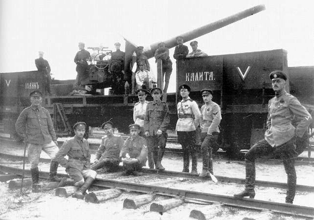 A tenacious White Guard, then served in the POA .... died in the USA. time, station, browning, started, Mighty, armored train, almost, Solntsevo, car, armored train, guns, train, moved, lay, fast, our, cocoa, team, will, songs