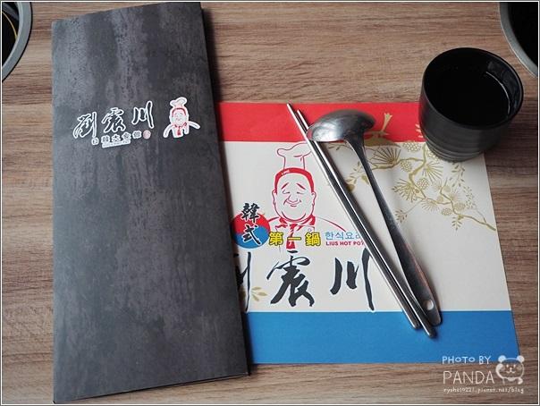 劉震川日韓大食館 (4)