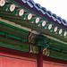 Changdeokgung Rooftops