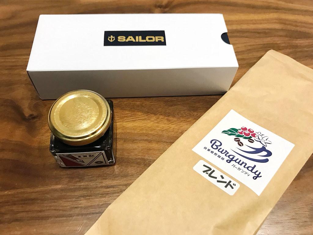 ハワイアンライプとコーヒー豆