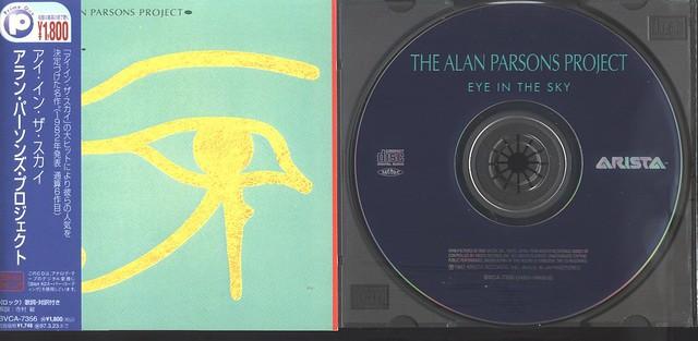 Guía Audiófila en CD: The Alan Parsons Project  29515405858_e8da30f31e_z