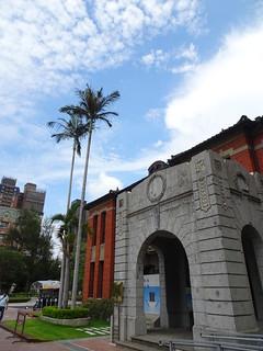 新竹美術館