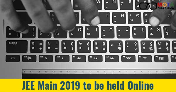 jee main 2019 to be held twice by nta in computer based mode