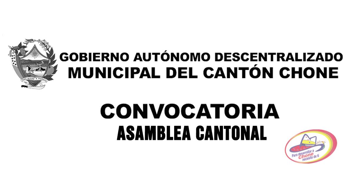 Lunes 15 se realizará la asamblea cantonal ciudadana