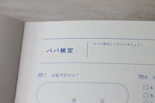 IMG_8919