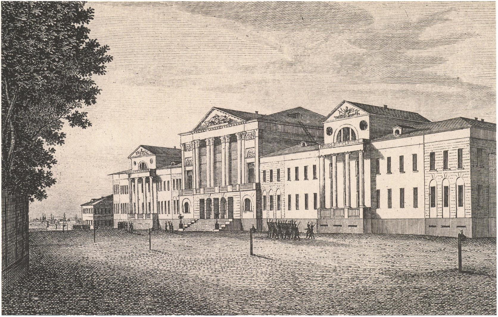 1824. Военный госпиталь