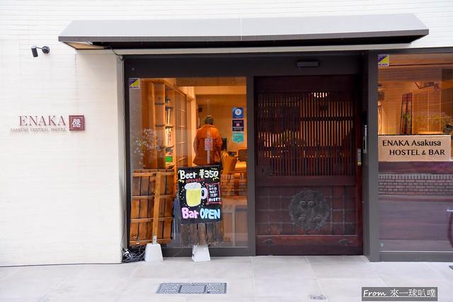 ENAKA 淺草中央青年旅館02