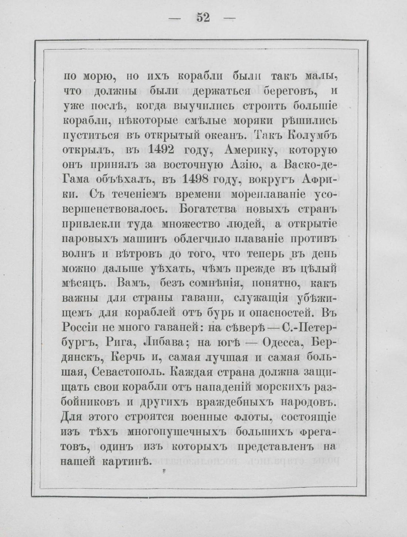 pdf (62)