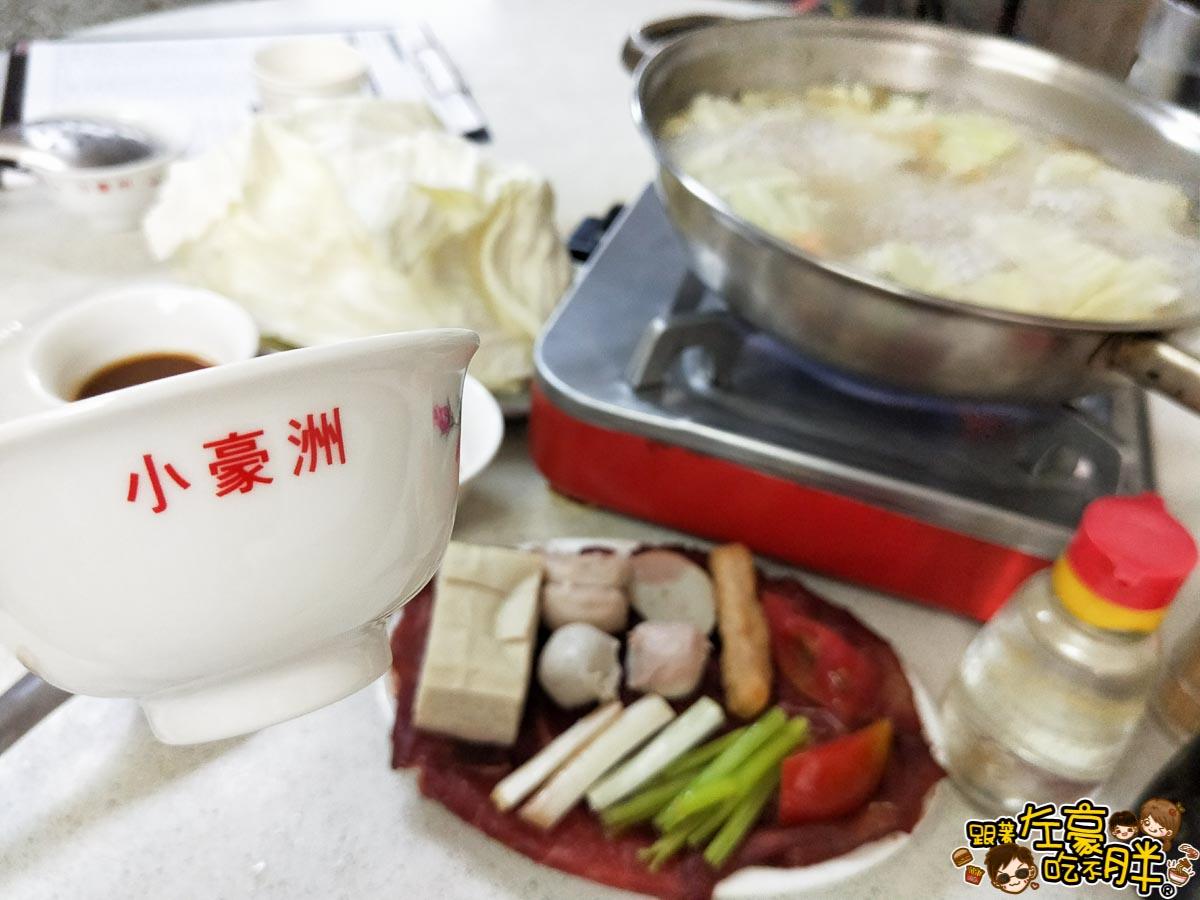 台南小豪洲沙茶爐-17