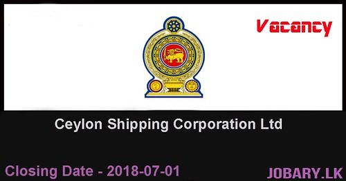 Master, Chief Officer, Officer, Chief Engineer, Engineer, Bosun, Able Seaman, Oiler, Cook, Steward – Ceylon Shipping Corporation Ltd