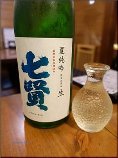 2018-06-24_T@ka.の食べ飲み歩きメモ(ブログ版)_上野からも徒歩圏の酒と貝を堪能できる店【御徒町】さかのうえ_04