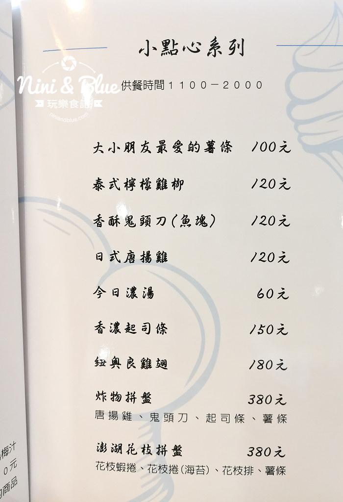 吧林咖啡 菜單 Menu 台中陜西路07