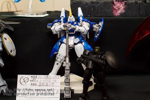 akikosai2018_05-53