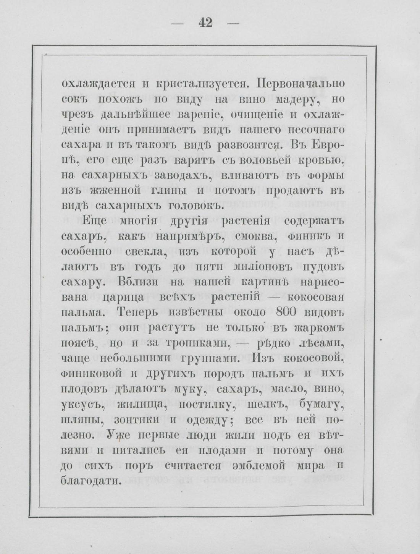 pdf (50)