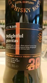 SMWS 9.149 - Delightful gravitas