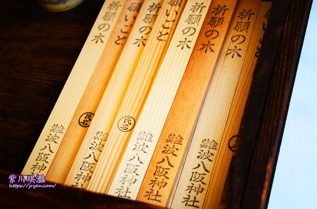 八阪神社002